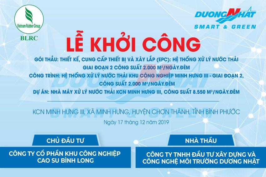 KCN Minh Hưng III